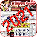 Babulal Chaturvedi Calendar 2021 : Hindi Panchang icon
