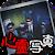 おわかりいただけただろうか心霊写真で最恐ホラー体験 file APK for Gaming PC/PS3/PS4 Smart TV