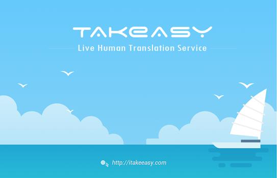 Takeasy Translator/Interpreter