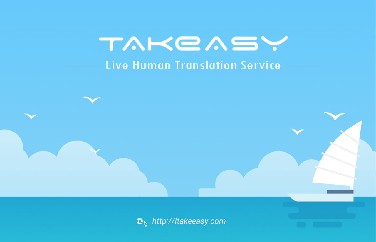Takeasy Translator/Interpreter- screenshot