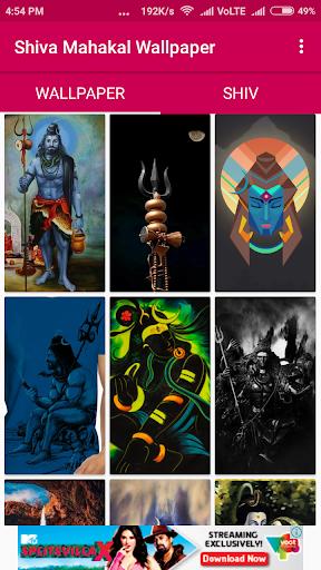 Mahakal Shiva HD Wallpaper 1.3 screenshots 1