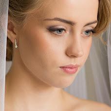 Wedding photographer Paulina Ślósarczyk (idostudios). Photo of 28.05.2015
