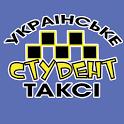 Украинское Студент Такси icon