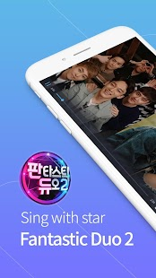 Smart Karaoke: everysing Sing!- screenshot thumbnail