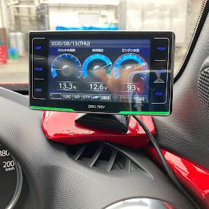 ロードスター ND5RC RS・2016年式のカスタム事例画像 ちょこねりさんの2020年08月13日16:14の投稿