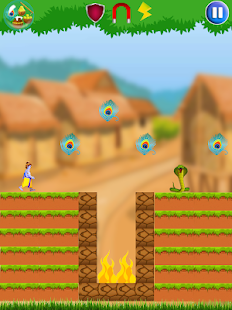 Krishna Run Screenshot