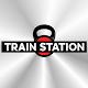 Download Train Station - Haifa For PC Windows and Mac 3.9.0