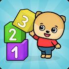 Aprender os números para crianças icon