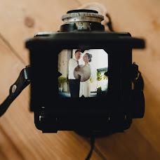 Wedding photographer Slava Svetlakov (wedsv). Photo of 15.10.2017