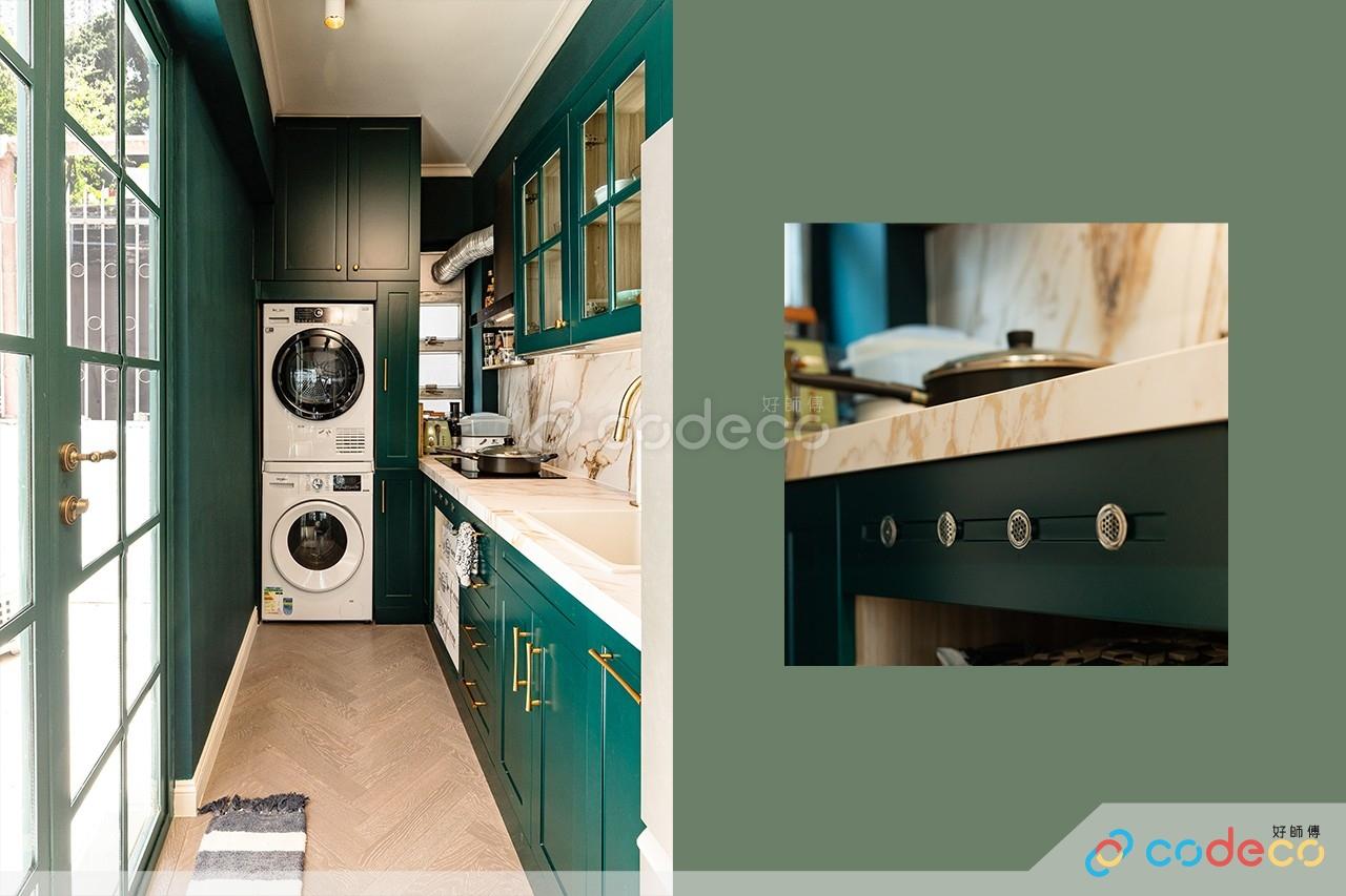 唐樓廚房設計