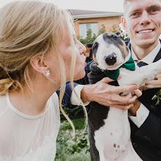 Wedding photographer Mariya Bochkareva (GailyGaP). Photo of 19.09.2016