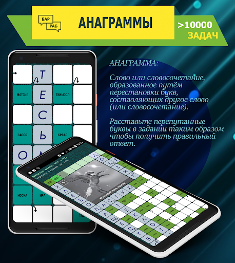 Crosswords, Keywords, Scandinavian Crosswords filehippodl screenshot 5