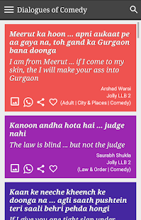 Amitabh Bachchan Filmy Dialogues - náhled