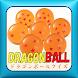 クイズ: ドラゴンボールアプリ