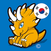 Korean For Kids & Babies