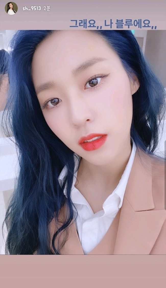 seolhyun blue2