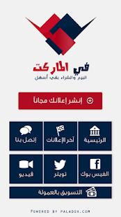 Filmarket.net screenshot