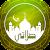 صلاتي Salaty file APK Free for PC, smart TV Download