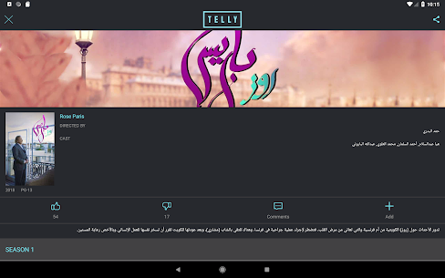 Telly – Watch TV & Movies App Download For Android 8