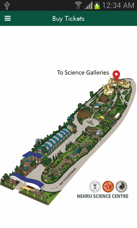 Nehru Science Centre (Beta)- screenshot
