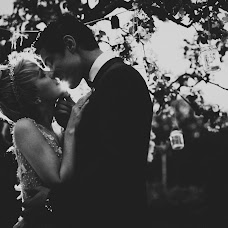 Wedding photographer Taisiya-Vesna Pankratova (Yara). Photo of 17.06.2016