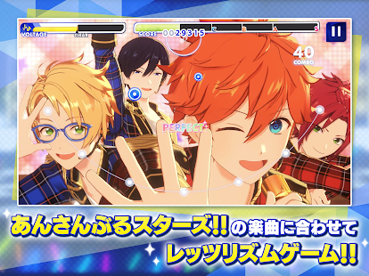 Download Full あんさんぶるスターズ!!Music - ONLY YOUR STARS! Edition - 2.1.1 APK