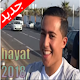 AYMAN SARHANI for PC-Windows 7,8,10 and Mac
