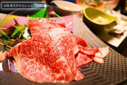 【美食】銀山溫泉 「能登屋」尾花沢牛懷石溫泉料席~好吃到要飛天了