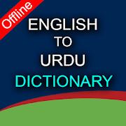Offline English to Urdu Dictionary and Translator
