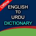 Offline English to Urdu Dictionary and Translator apk