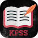 Download Kpss Bankası For PC Windows and Mac