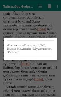 Сира на казахском (сира қазақша) - náhled