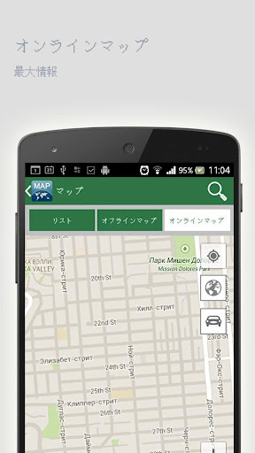 玩免費旅遊APP|下載ニージニーノブゴロドオフラインマップ app不用錢|硬是要APP