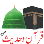 Easy Quran Wa Hadees APK icon