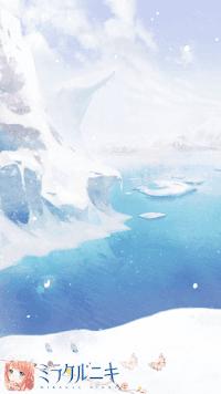 背景-永久の地