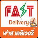 Fast Delivery ฟาสเดลิเวอรี่ icon