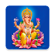 Shree Ganesh Chalisa Download for PC Windows 10/8/7