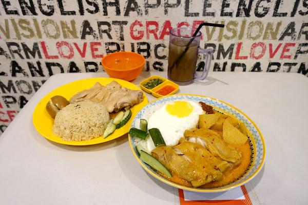 Selamat datang馬來西亞料理 版友大喊家鄉味的海南雞飯 南洋特有香蘭咖椰吐司