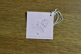 Photo: 途中で寄った、安曇野ちひろ美術館↓↓ http://www.chihiro.jp/azumino/ 最高です。