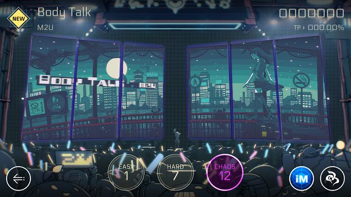 Cytus II Screenshot Image
