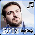 سامي يوسف جديد 20   بدون انترنت - sami yousuf file APK for Gaming PC/PS3/PS4 Smart TV