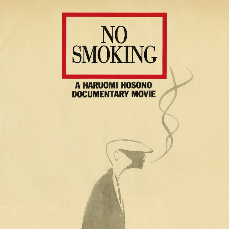細野晴臣 紀念音樂生涯50周年 搭配紀錄片《NO SMOKING》新曲上架