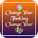 Change Your Thinking Change Your Mind Download for PC Windows 10/8/7