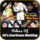 Download 90's Ever Green NonStop Hindi Song Videos For PC Windows and Mac