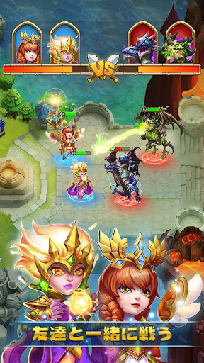 Castle Clashuff1au9802u4e0au6c7au6226 apktram screenshots 4