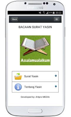 Surah Yasin - screenshot