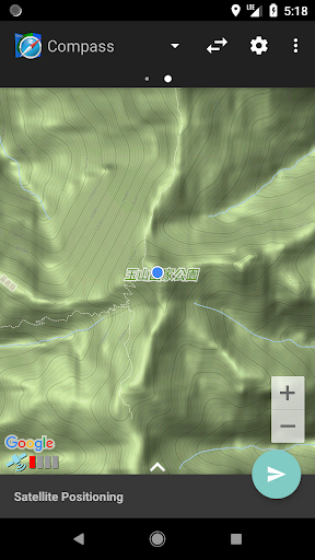 Compass and Coordinate Tool screenshot 3