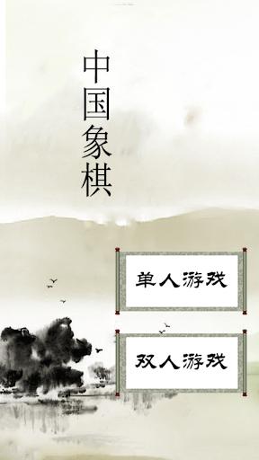 海詞詞典的微博- 微博台灣站