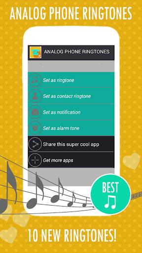 玩免費音樂APP|下載のアナログ電話着メロ app不用錢|硬是要APP