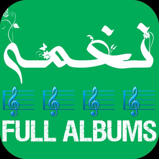 Naghma Full Albums